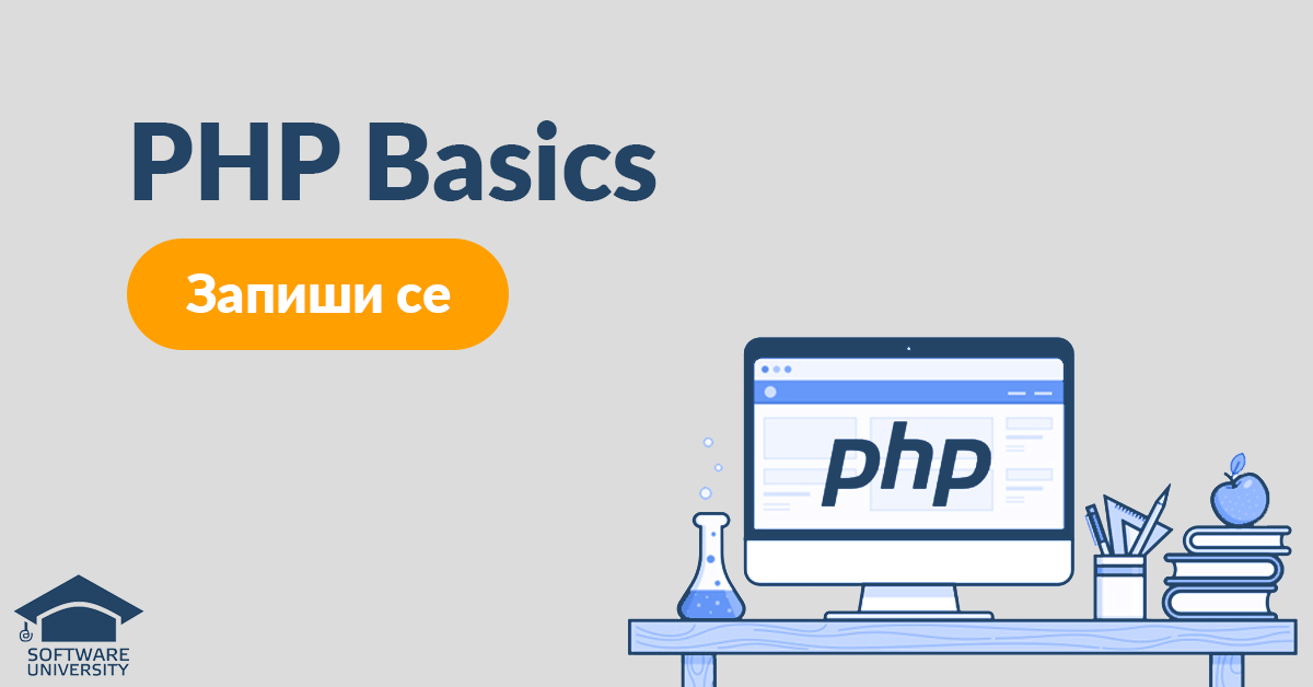 PHP Web Development Basics icon