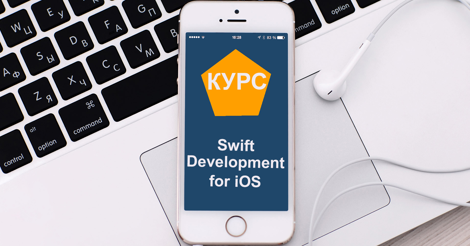 Swift Development for iOS icon